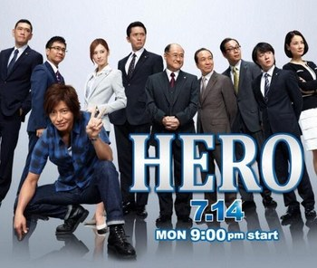 2014 HERO.jpg